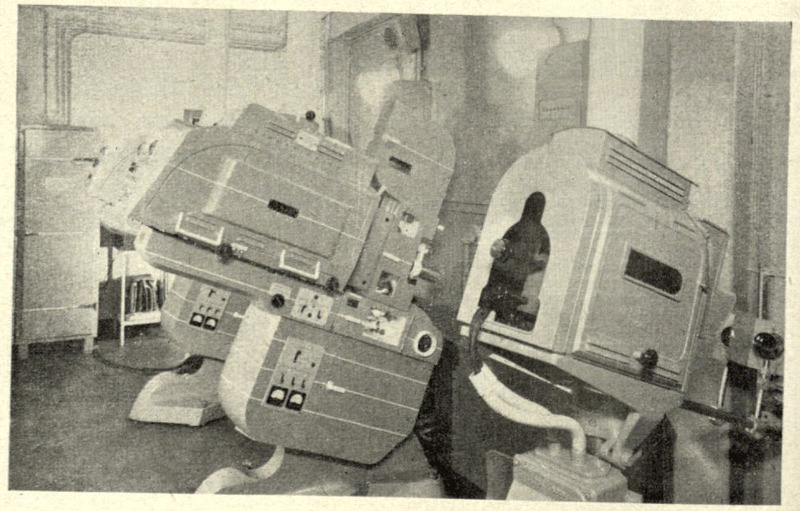 1950.05.11 - Tuschinski, Amsterdam.gif
