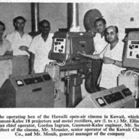 1956.11.08 - Hawalli, Kuwait.gif